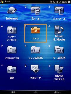 20070307203552.jpg