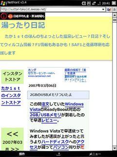 20070307204141.jpg