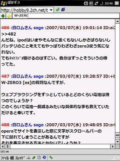 20070307204624.jpg
