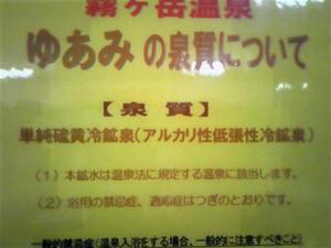 DVC00041.jpg