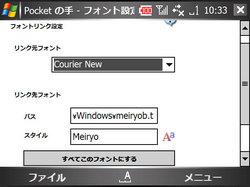 SCRN05.jpg