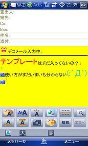 SCRN9003.jpg