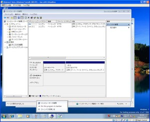 Win7_4.jpg